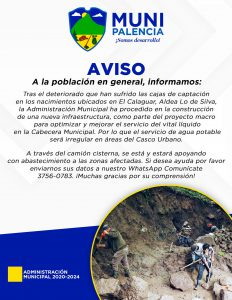 Municipalidad de Palencia, municipalidad, muni palencia, Palencia, Beto Reyes, Guadalupe Reyes, Alberto Reyes